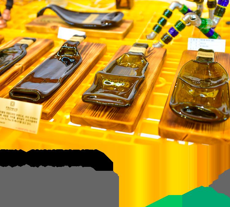 광명 | 업사이클아트센터 - 가족 목공교실, 자투리 가죽 공예등(업사이클, 다시 봄) 전시 중