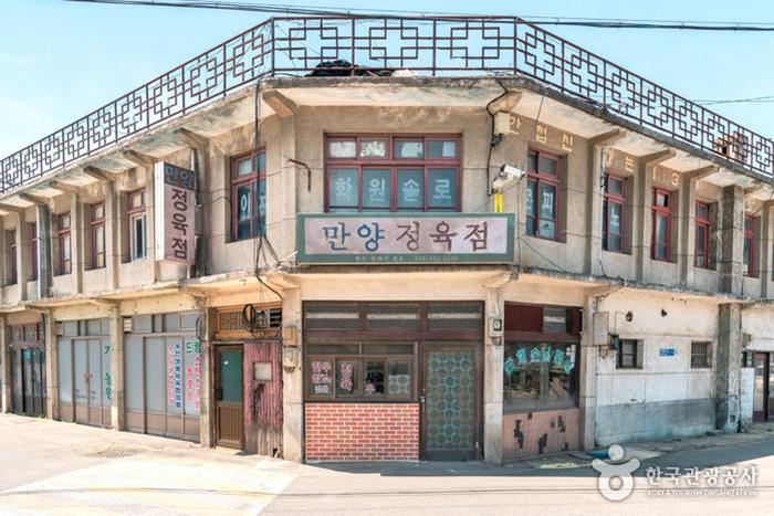 드라마 '괴물'에서 매회 등장한 장소 - 한국관광공사