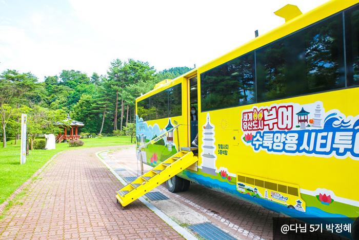 수륙양용버스 출입문 사진 @다님 5기 박정혜