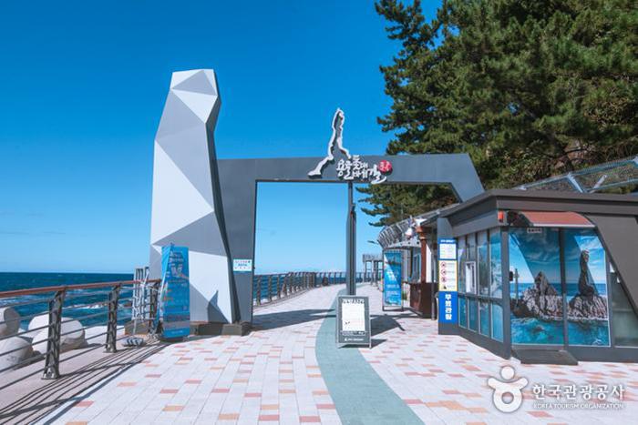 촛대바위를 형상화한 초곡용굴촛대바위길 입구 - 한국관광공사