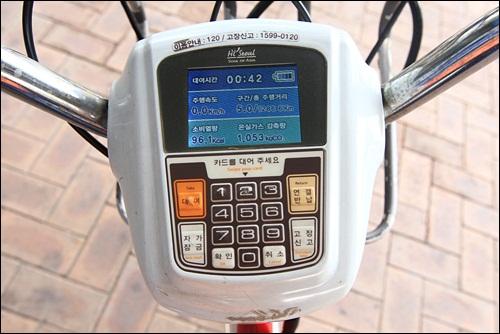 주행거리에 온실가스 측정까지 '스마트한 자전거'