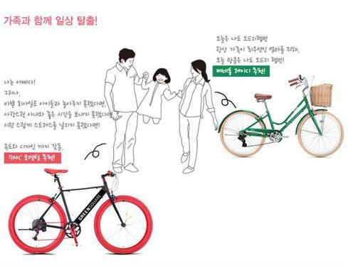 골라 타는 재미!…'칙칙폭폭' 자전거 셰어링