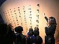 아름답고 과학적인 우리글을 만나다, 국립한글박물관