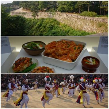 2014년의 잇단 쾌거…남한산성·김장문화·농악