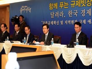 """""""규제개혁은 국정 최우선 과제"""""""