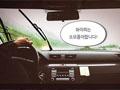 여름철 빗길 안전운전 요령