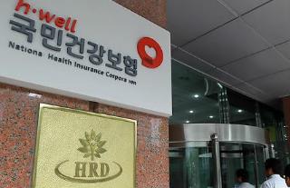 신입 1,200명 채용…'국민건강보험공단' 입사 꿀팁