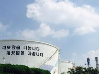직원 절반이 20대…'한국지역난방공사' 취업 꿀팁!