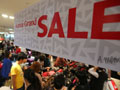 최대 쇼핑관광축제 '코리아세일페스타' 29일 개막