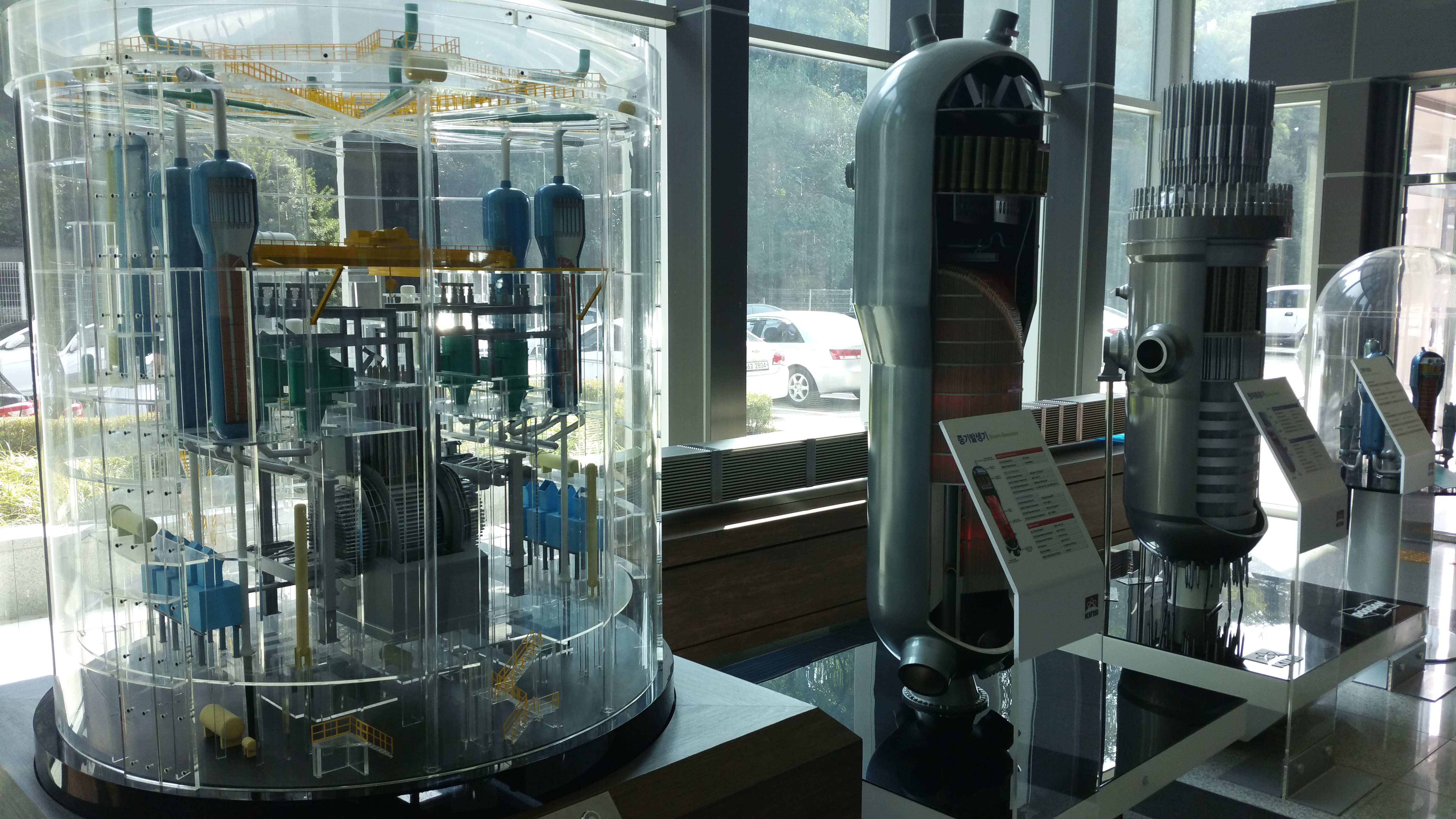 울산 정책기자가 전하는 원전 내진설계