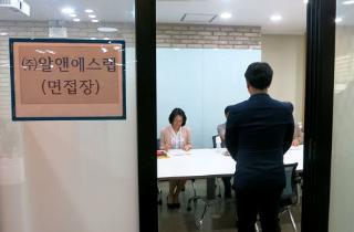 73명 취업 성공시킨 대전 '청년 채용의 날'