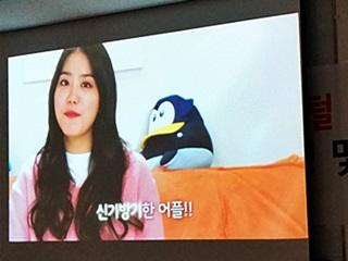I.O.I 김소혜도 반한 '행복드림' 서비스