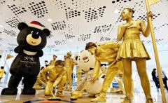 평창동계올림픽 300일 앞두고 코엑스가 들썩들썩~