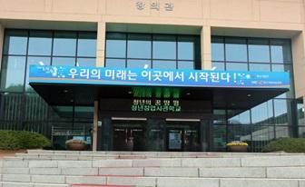 청년의 '꿈, 땀, 뜀!' 청년창업사관학교!
