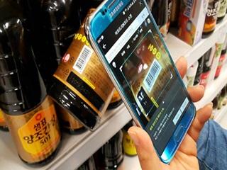 행복드림 앱은 만능 간장?