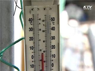 올 여름엔 또 얼마나 더우려나?