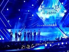 EXO 수호, '수호랑'과 함께 '으르렁'