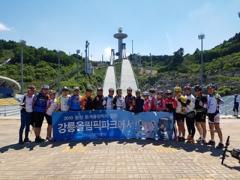 평창 홍보 1,400km, '멋짐' 폭발~