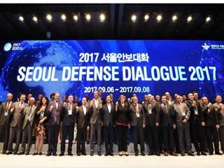 2017 서울안보대화, 안보만이 해답이다!