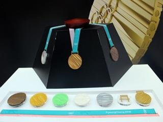 평창동계올림픽 메달, 직접 보러 가볼까?