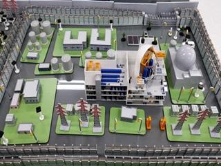 평화로운 핵 이용, 안전한 대한민국