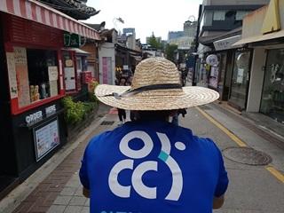 인력거 타고 떠나는 서울 도심여행