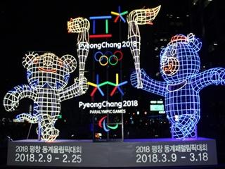 빛으로 만나는 평창동계올림픽!