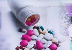 다이어트 해외직구 일부 제품, 마약물질 검출