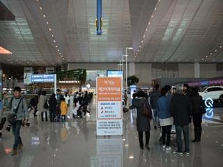 여기는 인천공항 제2여객터미널입니다~
