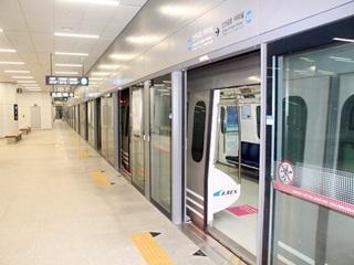 여기는 인천공항 2터미널역입니다~