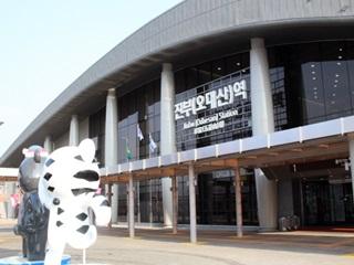 KTX 타고, '탁' 떠나는 올림픽 여행 ①