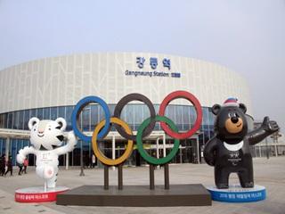 KTX 타고, '탁' 떠나는 올림픽 여행 ②