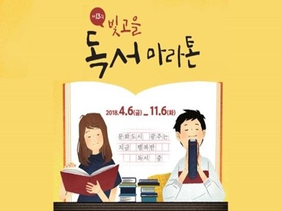 42,195쪽 책 읽기, 도전~