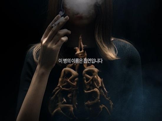 담배소송, 공개변론 현장 가보니~