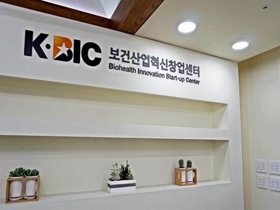 서울역에 오니 건강해지고 싶다고?