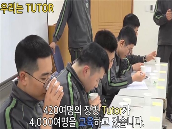 난 군대에서 공부한다~