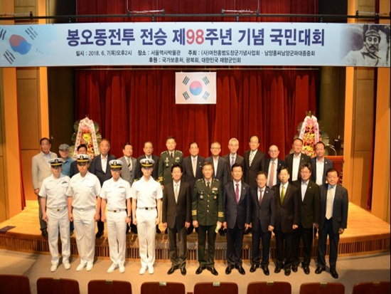 홍범도 장군, 육사명예졸업생 되다