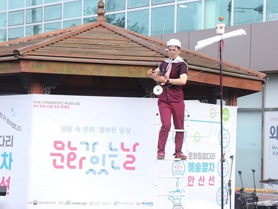'예술열차 안산선', 반월역에서 출~발!