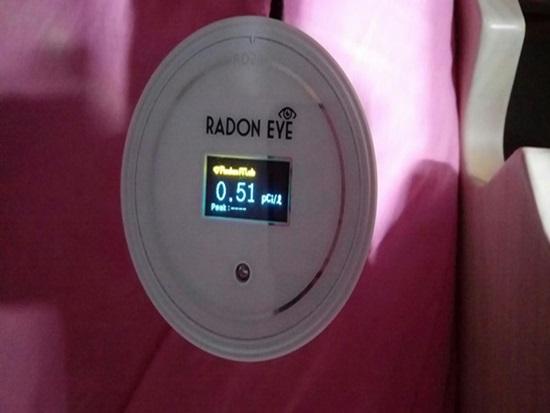 우리 집 침대, 라돈 측정해봤다