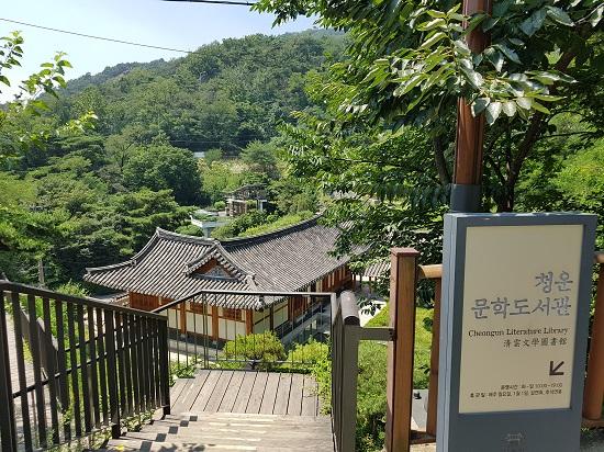 정책기자단 추천 '북캉스' 도서관 베스트 3