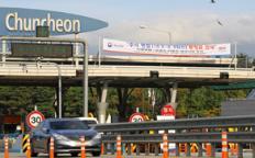 [추석 민생대책] 연휴 23~25일 고속도로 통행료 면제