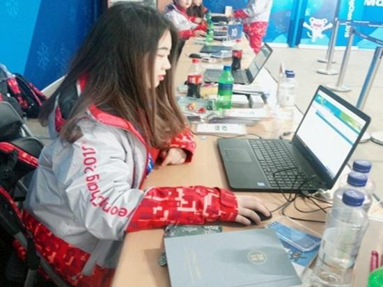 올림픽 자원봉사! 다시 한 번 더!