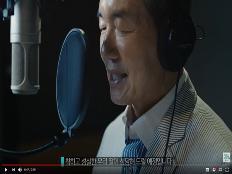 울컥해서 다시 보니 영화 아닌 '광고'