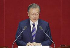 [풀영상] 문재인 대통령 국회 시정연설