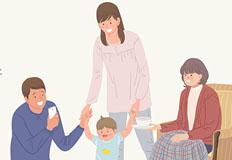포용국가와 4인 가족